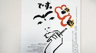 'From Tokyo with Love', la colección de Íñigo Gutiérrez que enmarca sus vivencias en Japón